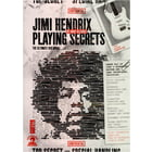 Alfred Music Publishing Guitar World Jimi Hendrix