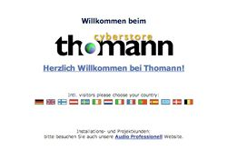 New Thomann Cyberstore