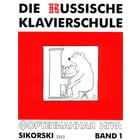 Sikorski Russische Klavierschule 1