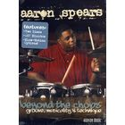 Hudson Music Aaron Spears Beyond The Chops