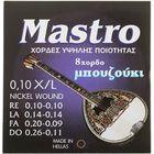Mastro Bouzouki 8 Strings 010 NW