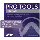 Avid Pro Tools HD Upgrade Plan