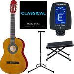 Startone CG851 3/4 Classical Guitar Set