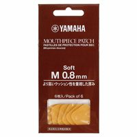 Yamaha : Mouthpiece Cushions 0,8mm Soft