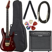 Thomann : Guitar Set G44