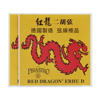 Pirastro : Red Dragon Erhu