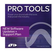 Avid : Pro Tools Update Plan New