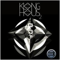Best Service : Klanghaus 2