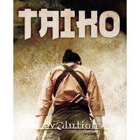 Evolution Series : World Percussion Taiko