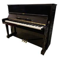 Yamaha : U1D Piano used, Black Polished