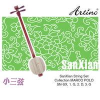 Artino : Chinese SanXian Strings Set