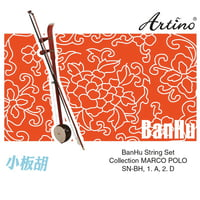 Artino : Chinese BanHu Strings Set