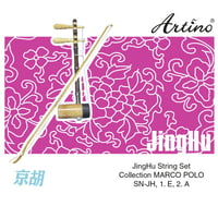 Artino : Chinese JingHu Strings Set
