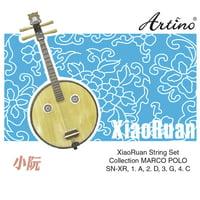 Artino : Chinese XiaoRuan Strings Set