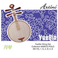 Artino : Chinese YueQin Strings Set