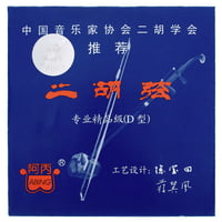 Thomann : Abing ErHu Strings Set Steel