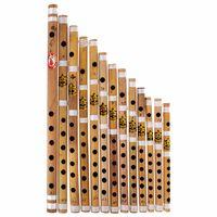 Thomann : Nataraj 13 Bansuri Flutes SiBl