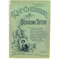 Thomann : 10 Hole Mezzetti Ocarina book