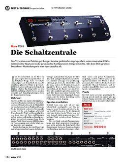 guitar Palmer Macht 402