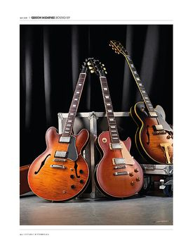 Gibson ES-275 Figured, ES-335 Premiere Figured and ES-Les Paul Standard
