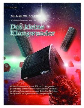 db Technologies Entertainment System ES503