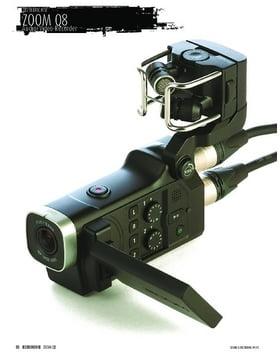 Zoom Q8 - Audio/Video-Recorder