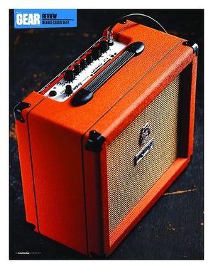 Total Guitar Orange Crush 35RT